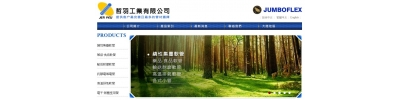 Jer Yeu-Chinese website