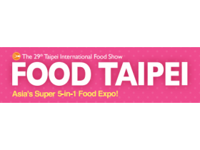 2019 Food Taipei Exhibition